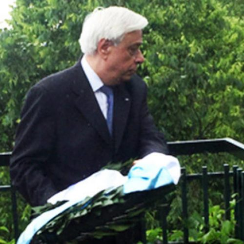 Σημεία αντιφώνησης του Προέδρου της Δημοκρατίας  κ. Π. Παυλόπουλου κατά την ανακήρυξή του ως επίτιμου δημότη   Νάουσας