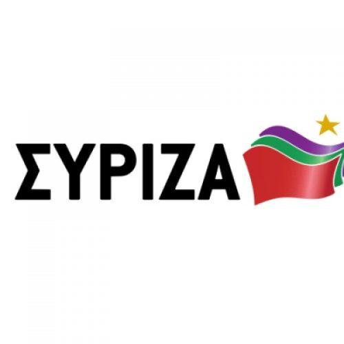 ΣΥΡΙΖΑ προς τα Επιμελητήρια:  Ποιος διώχνει τις επιχειρήσεις;