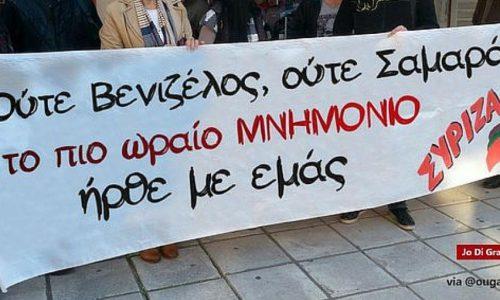 """""""Εγώ δεν είμαι το Κόμμα"""" γράφει ο Άρης Σκιαδόπουλος"""