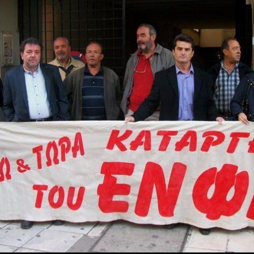 """""""Στην κόλαση του  ΕΝΦΙΑ για άλλα…  15 χρόνια!"""" γράφει ο Τεύκρος"""