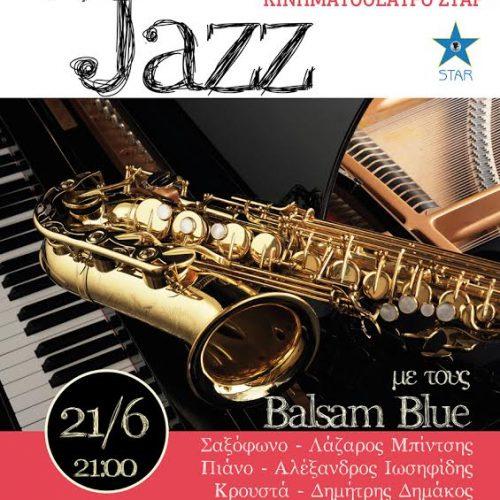 """Οι """"Balsam Blue"""" και η Άννια Ελευθεριαδου σε μια Jazz βραδιά στη Βέροια"""