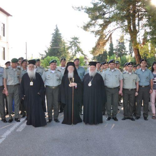 Ο Οικουμενικός  Πατριάρχης Βαρθολομαίος στην  έδρα της Ιης  Μεραρχίας Πεζικού στη Βέροια