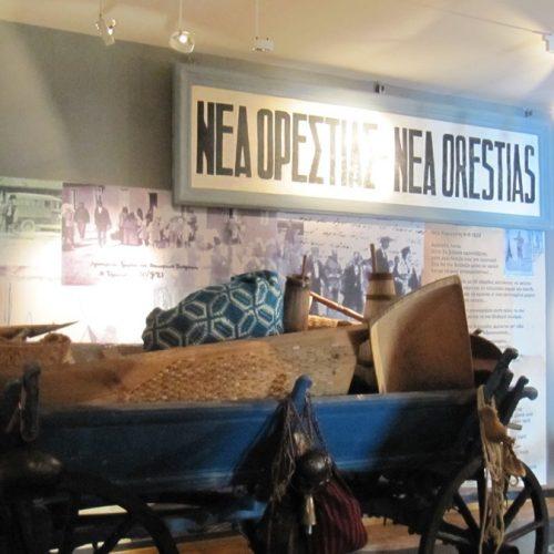 """""""Λαογραφικό Μουσείο Ορεστιάδας"""", ένα μουσείο πρότυπο – Μεταφέροντας μια πατρίδα και τις μνήμες της"""