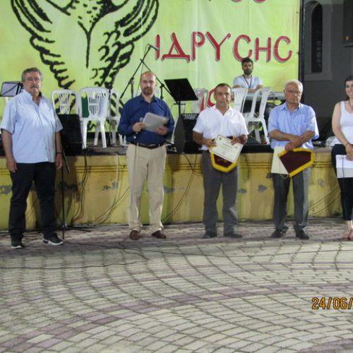 Εύξεινος Λέσχη Βέροιας: 11ος χρόνος ΚΛΗΔΟΝΑΣ   - σο Κουμανίτς μερέα - Μεγάλη  η επιτυχία  των εκδηλώσεων