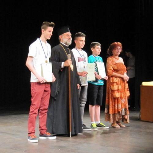 Με βράβευση μαθητών της Ημαθίας  που διακρίθηκαν έκλεισε το Επιστημονικό Συνέδριο των ΚΒ' Παυλείων