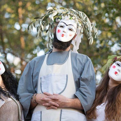"""Η """"ΕΙΡΗΝΗ"""" του Αριστοφάνη   στο Εκκοκκιστήριο Ιδεών στη Βέροια,  Κυριακή 19 Ιουνίου 2016"""