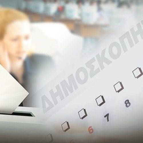 Δημοσκόπηση Κάπα Reasearch: Στους 100 ερωτηθέντες  οι 17 απαντούν  ΣΥΡΙΖΑ,  οι 21 Νέα Δημοκρατία