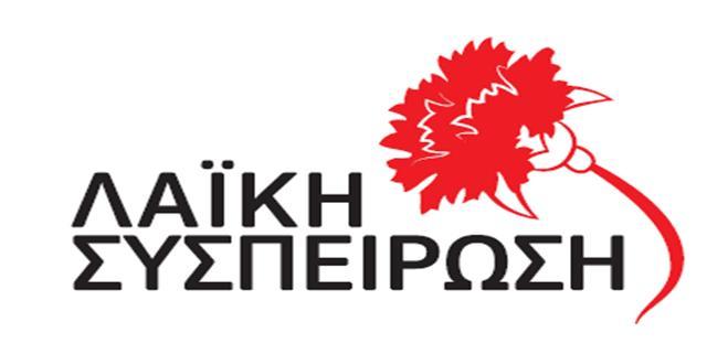 laikisysp_3