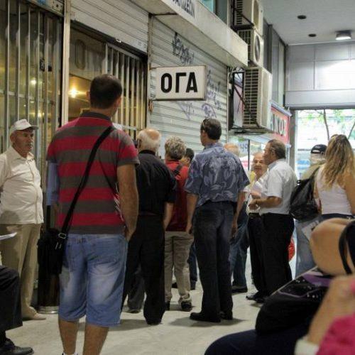 ΟΓΑ: επίδομα τέκνων - Έως 20 Ιουλίου η  πληρωμή για τη 2η δόση