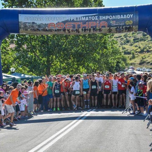 Σύλλογος δρομέων Βέροιας: Mεγάλη επιτυχία σημείωσε  ο 6ος αγώνας ορεινού τρεξίματος Ξηρολιβάδου