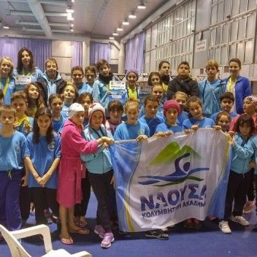 """Οι γονείς των αθλητών   της Κολυμβητικής Ακαδημίας """"Νάουσα""""    ευχαριστούν   τους  προπονητές του Συλλόγου"""