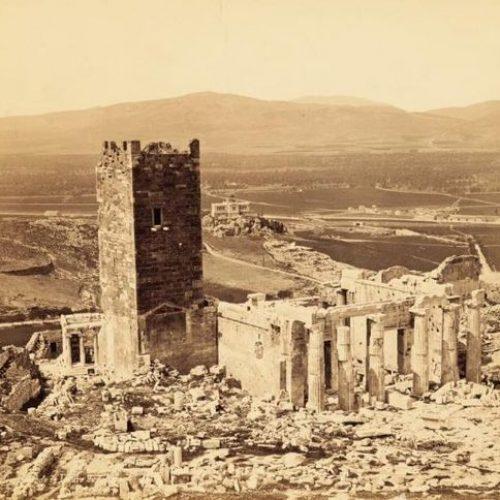Ο χαμένος Πύργος της Ακρόπολης -  Ο Ερρίκος Σλήμαν χρηματοδότησε την κατεδάφισή του