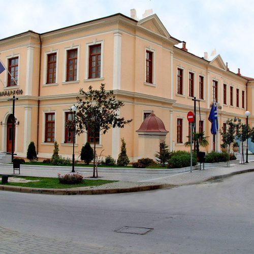 Η γνώμη μας για τον  Στρατηγικό  Σχεδιασμό του Δήμου Βέροιας