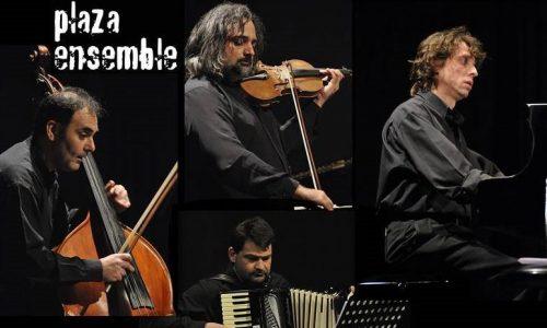 """Secret concert""  με τους Plaza Ensemble και τον Μανώλη Χατζημανώλη, Νάουσα Παρασκευή 2 Σεπτεμβρίου"
