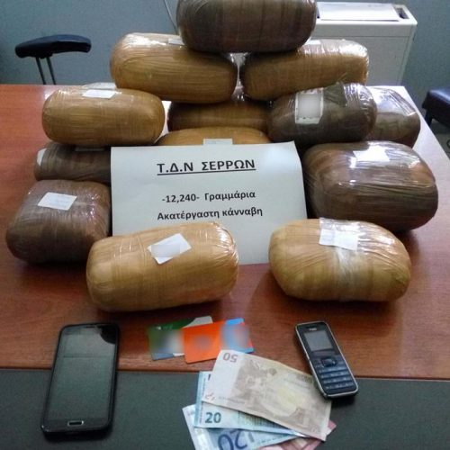 Μετέφερε πάνω από 12 κιλά κάνναβης και συνελήφθη