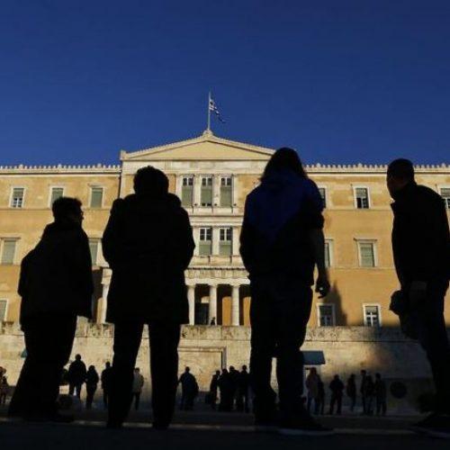 """""""Σκέψεις και κρίσεις επί της έκθεσης του Γ. Προϋπολογισμού της Βουλής των Ελλήνων"""" της Μαρίας Νεγρεπόντη-Δελιβάνη"""