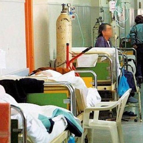 Μειωμένος κατά 350 εκατ. ευρώ ο προϋπολογισμός της υγείας φέτος  - Με εράνους και δωρεές λειτουργεί το Εθνικό Σύστημα Υγείας
