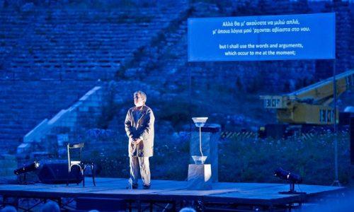 """""""Πλάτωνα - Απολογία Σωκράτη"""" Θεατρική παράσταση, Βέροια 31 Αυγούστου"""