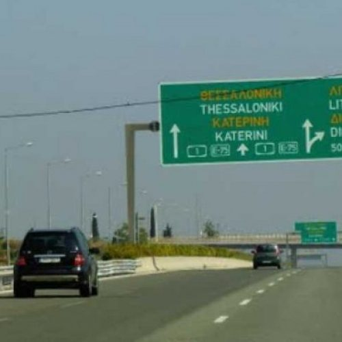 Διακοπή κυκλοφορίας  στην Εθνική Οδό από το   Κλειδί μέχρι  και  Μεθώνη, αύριο Τετάρτη 31 Αυγούστου