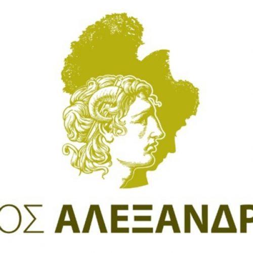Απολογισμός πεπραγμένων Δημοτικής Αρχής Αλεξάνδρειας,  Κυριακή 25 Σεπτεμβρίου