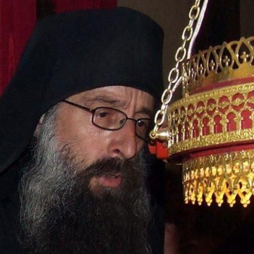 Αγγελτήριο θανάτου μοναχού Θεωνά της Ιεράς Μονής Καλλίπετρας