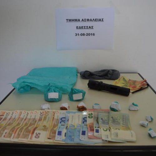 Συνελήφθησαν 2 άτομα  για κατοχή   ηρωίνης