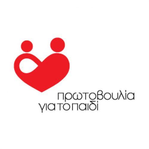 Η Πρωτοβουλία  για το Παιδί ευχαριστεί για  δωρεά ακινήτου
