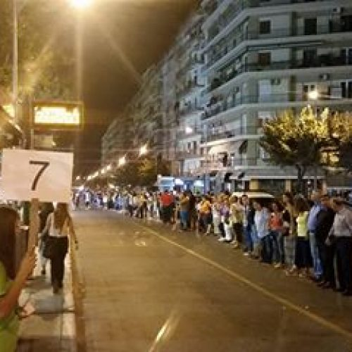 """Πάνω από 12.500 Πόντιοι στα βήματα του """"Ομάλ"""" για το ρεκόρ Γκίνες!"""