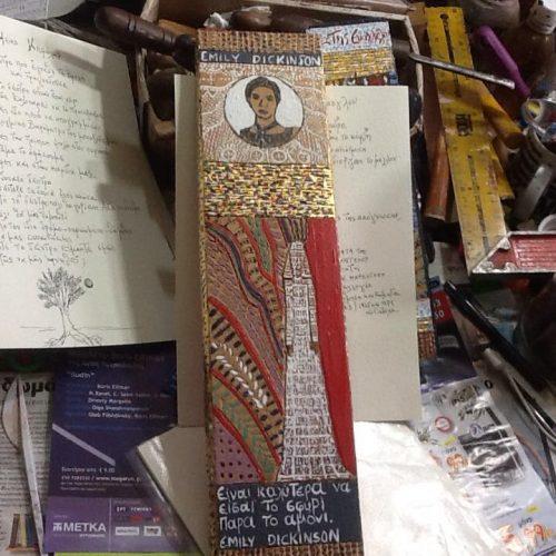 """Αστέρης Γκέκας """"Το ταξίδι"""". Ζωγραφική – Κατασκευές. Βόλος,  Πανεπιστήμιο Θεσσαλίας,  εγκαίνια Σάββατο 1 Οκτωβρίου"""