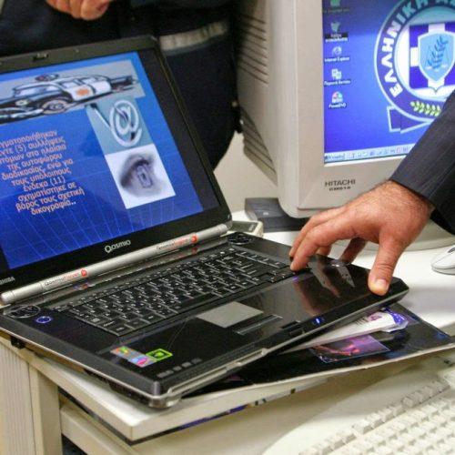 Η Διεύθυνση Δίωξης Ηλεκτρονικού Εγκλήματος ενημερώνει για προσπάθεια οικονομικής εξαπάτησης, μέσω  παραπλανητικών   μηνυμάτων