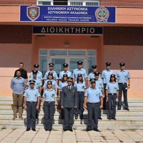 Εκπαιδευτικές δράσεις της Σχολής Μετεκπαίδευσης και Επιμόρφωσης Ελληνικής Αστυνομίας στη Βέροια