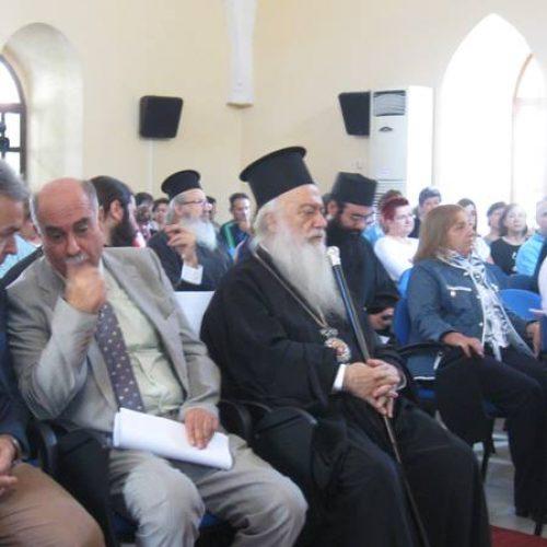 """""""Το μάθημα των Θρησκευτικών σε κρίση"""" - Η Ημερίδα στο Παύλειο Πολιτιστικό Κέντρο της Βέροιας"""