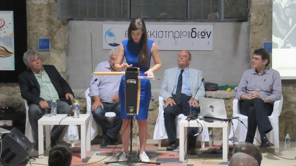 faretra.info-katsavounidis-smyrni-ekkokkistirio-ideon