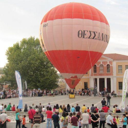 Θέαμα για μικρούς και μεγάλους το αερόστατο της  81ης  ΔΕΘ στη Βέροια