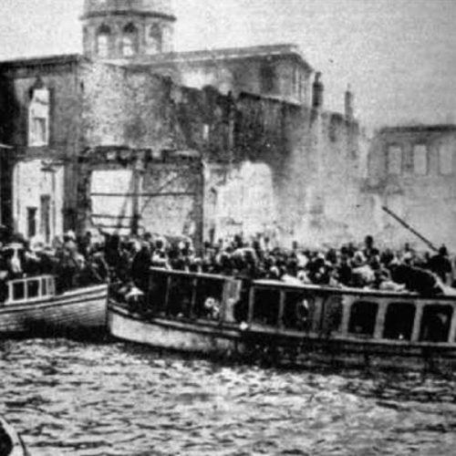 Εκδηλώσεις μνήμης για τη γενοκτονία των Ελλήνων της Μικράς Ασίας στη Βέροια, Κυριακή 18 Σεπτεμβρίου