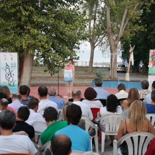 Κλιμάκιο της Πρωτοβουλίας για το Παιδί σε  εκδήλωση του Κέντρου Κοινωνικής Πρόνοιας     στην Πλάκα Λιτοχώρου