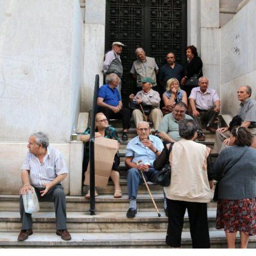 Σωματείο Συνταξιούχων ΙΚΑ Βέροιας: Καταγγέλουμε τη νέα σφαγή των συντάξεων