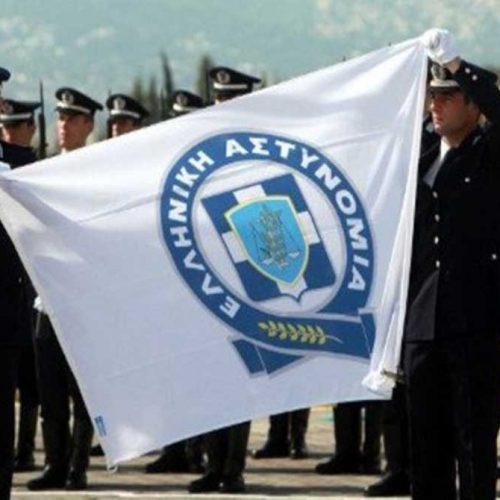 Η Μηνιαία Δραστηριότητα της Ελληνικής Αστυνομίας  τον Αύγουστο 2016
