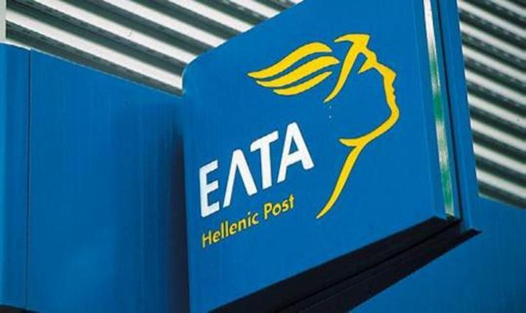 elta-1024x610