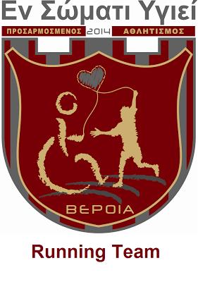 logo running team