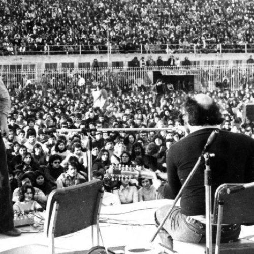 Ο Μίκης Θεοδωράκης για τον Μάνο Λοΐζο που έφυγε σαν σήμερα το 1982
