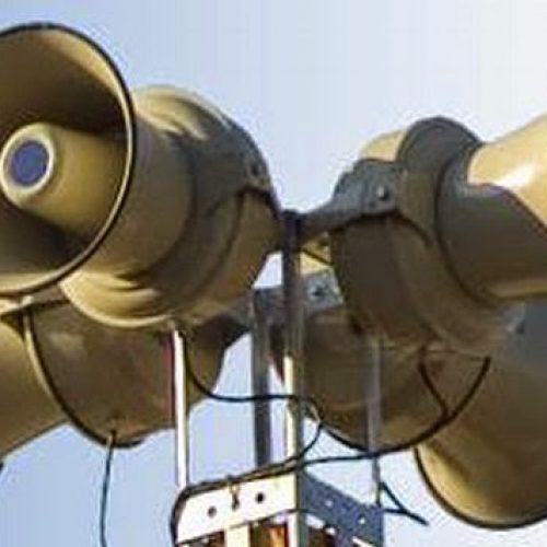 Την Τετάρτη 5 Οκτωβρίου θα ηχήσουν οι σειρήνες πολιτικής προστασίας στην Ημαθία