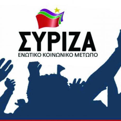 ΣΥΡΙΖΑ Ημαθίας: Κεντρικοί πυλώνες της πολιτικής μας η ενίσχυση της πολυφωνίας και η εμβάθυνση της δημοκρατίας