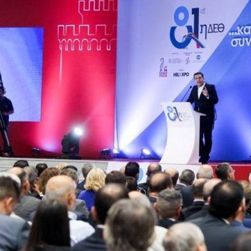 Αλ. Τσίπρας στη ΔΕΘ:  Η Ελλάδα  πρωταγωνιστής των πολιτικών εξελίξεων στην Ευρώπη - Τα πέντε επόμενα βήματα