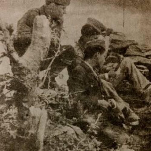 Διήμερο της Ο.Π. Κεντρικής Μακεδονίας της ΚΝΕ προς τιμή της Μάχης της Νάουσας του ΔΣΕ, 29 και 30/10