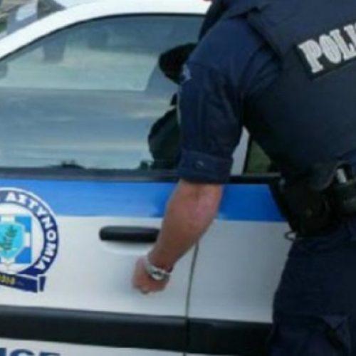 Εξακριβώθηκε   η δράση εγκληματικής ομάδας που δρούσε στην    Κεντρική Μακεδονία