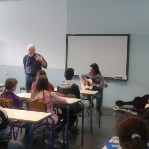 Ο Νότης Μαυρουδής στο Μουσικό Σχολείο Βέροιας
