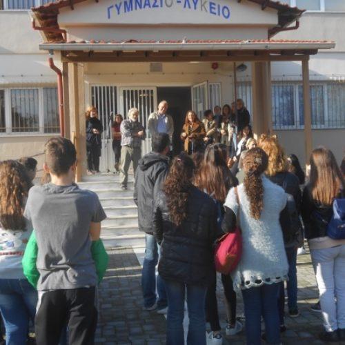 Προσφυγόπουλα στο Γυμνάσιο Ριζωμάτων