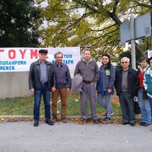 Επίσκεψη κλιμακίου ΛΑΕ Ημαθίας στο εργοστάσιο Μπουτάρη και συνάντηση με σωματείο ΒΑΚΧΟΣ