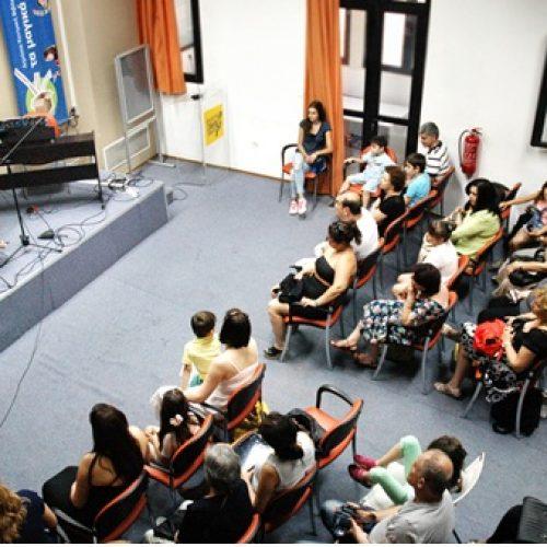 Εορταστική παρουσίαση των Μουσικών Τμημάτων του Ωδείου Δημητρίου, στη Βέροια